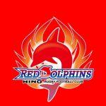 日野自動車レッドドルフィンズがチーム名変更