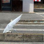 台風の時の操業停止